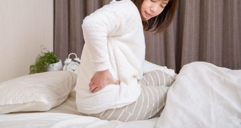 朝ベットから起き上がるときに腰が痛い